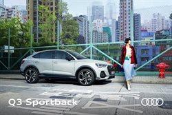 Tilbud fra Biler og motor i Audi kuponen ( Over 30 dage)