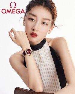 Tilbud fra Omega watches i Omega watches kuponen ( 13 dage tilbage)