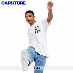Tilbud fra CAP Store i CAP Store kuponen ( 27 dage tilbage)